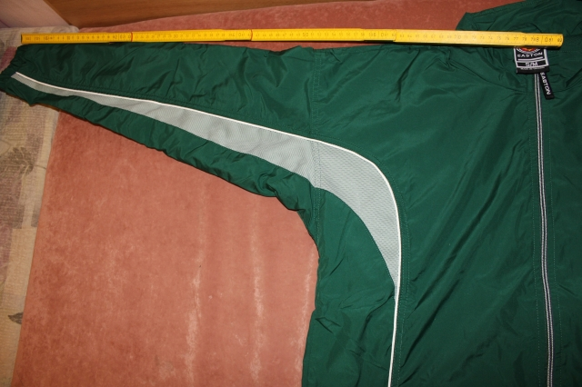 Куртка Easton Stealth Junior Hockey Jacket